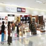 韩国新罗免税店购物攻略