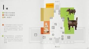 上海博物馆一楼