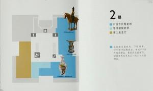 上海博物馆2楼