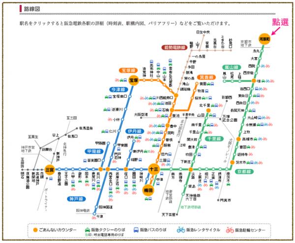地图 600_493