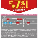 【日本免税店/商店】日本关西机场优惠券AAS折扣券93折(5店通用)