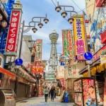 日本大阪可穷游的13个免费景点,部分还有赠品送