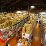 日本京都高木批发市场,京都人的御用超市,超值得逛
