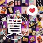 2016年韩国乐天超市必买零食和化妆品