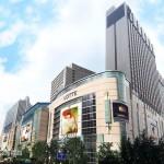韩国首尔/济州岛乐天/新罗/东和等免税店优惠券返点计划