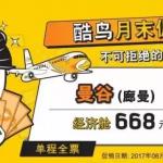 8月31日机酒促销:飞猪半价住五星!含三亚/杭州/上海/云南等国内热门地区5折