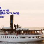 9月20日机票促销:北欧航空极光季,北京/上海/香港往返北欧含税3400元起