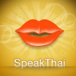 四款APP助你轻松游泰国