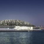法国艺术殿堂首开中东海外分馆,11月开幕!