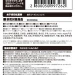 【日本免税店/商店】日本家电爱电王EDION 93折+8%免税优惠券