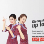 4月16日机票促销:泰狮航新一轮促销5折起,上海、杭州、南京等16个城市往返泰国800元起