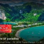 4月23日机票促销:亚航会员促,广州、上海、香港等12城往返马来西亚、菲律宾、泰国200元起