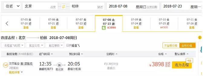 QQ浏览器截屏未命名5