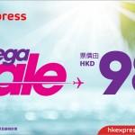 6月22日机票促销:酷航闪促,中国内地单程飞曼谷含税699元起