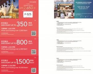 AW_Shopping Coupon_CNX_181226_COL