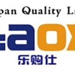 【日本免税店/商店】日本Laox乐购仕免税店优惠券