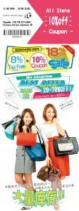 冲绳select brand shop iLT