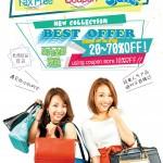 【日本免税店/商店】日本冲绳select brand shop iLT优惠券9折